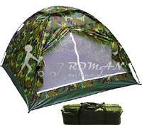 4-х местная туристическая палатка милитари