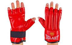 Снарядные перчатки шингарты кожаные MATSA, Zelart (размер M-XL) PZ-MA-1915