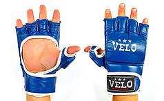 Перчатки для MMA кожаные Velo (S-XL) PZ-ULI-4020