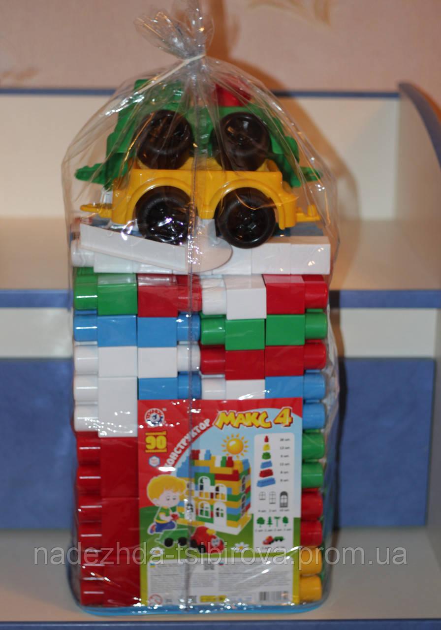 Детский Конструктор МАКС - 4 на 90 деталей