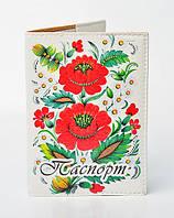 Обложка на паспорт Квіти