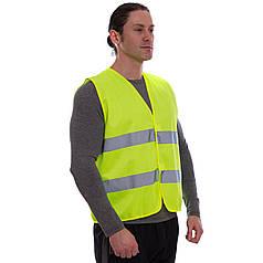 Жилет светоотражающий для прогулок и тренировок в темное время суток (на липучках, полиэстер, салатовый) PZ-MS-1218