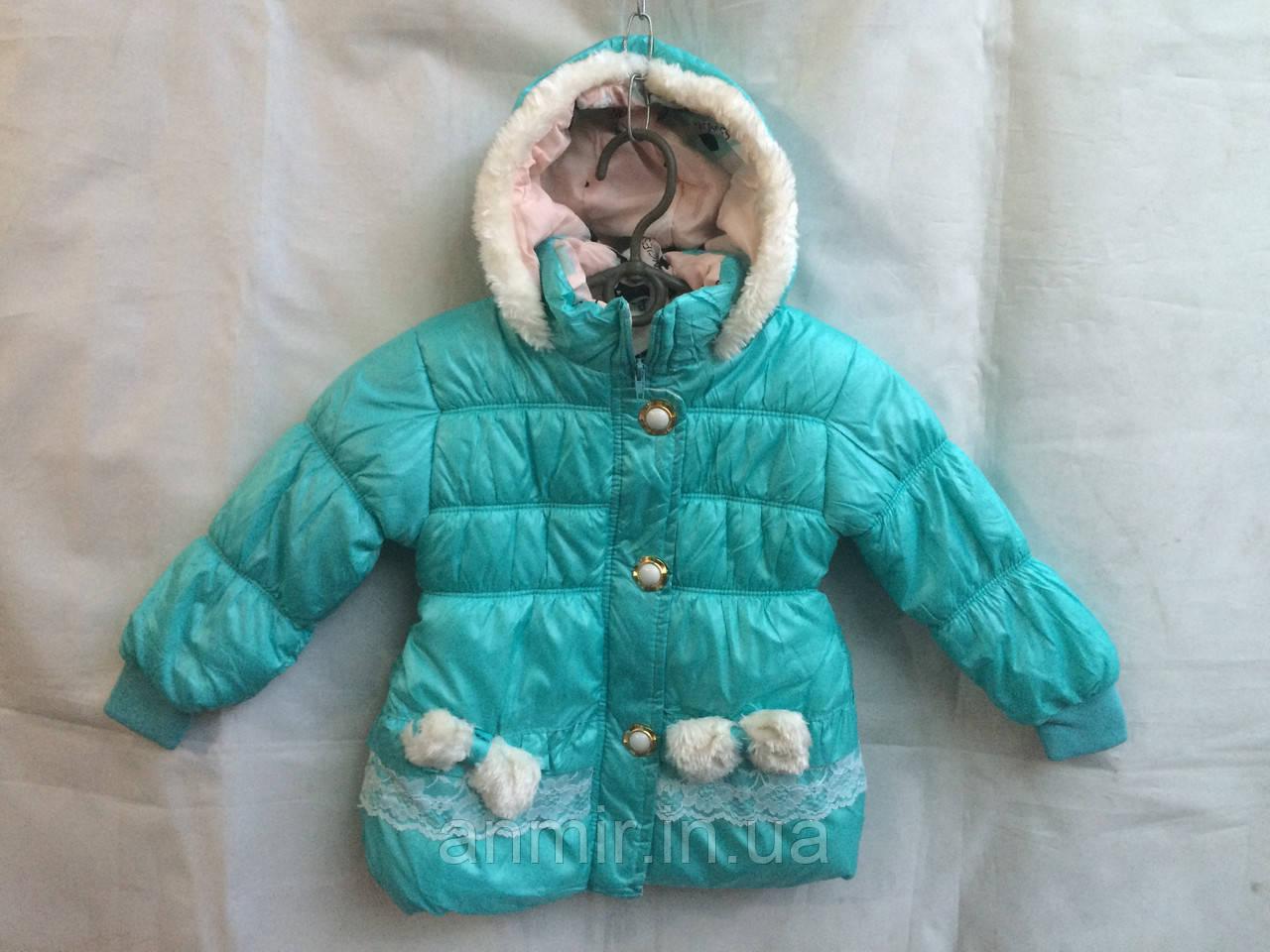 Куртка утепленная детская для девочки 1-3 года,мятная, фото 1