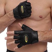 Перчатки для кроссфита и воркаута кожаные SPORT WorkOut размер S-L черный S PZ-BC-121_1