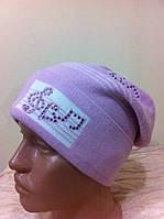 Молодежная трикотажная  шапочка с отворотом цвет розовый