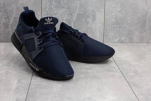 Мужские кроссовки текстильные летние синие Brand АХ