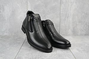 Мужские ботинки кожаные зимние черные Slat 18-60