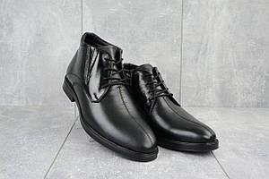 Мужские ботинки кожаные зимние черные Slat 18-70