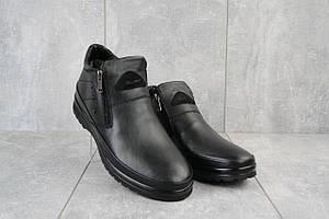 Мужские ботинки кожаные зимние черные Slat 18-85