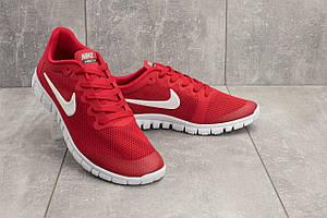 Мужские кроссовки текстильные летние красные Classica G 9385 -2