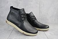 Мужские ботинки кожаные зимние черные Yuves Obr 7, фото 1