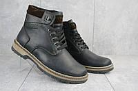 Мужские ботинки кожаные зимние черные-матовые Yuves Obr 3, фото 1