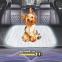 Многоразовая пеленка для собак 60х60 см непромокаемая БЕЛАЯ