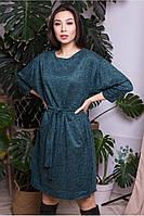Трикотажное платье с поясом и карманами Бони, фото 1
