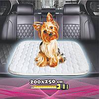 Многоразовая пеленка для собак 200х250 см непромокаемая БЕЛАЯ