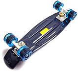 """Скейт скейтборд пенни борд 22"""" синий, фото 4"""