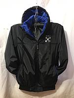 Куртка мужская весна-осень ( р-ры 48 - 56 )