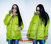 Куртка MONCLER № 422 цвета