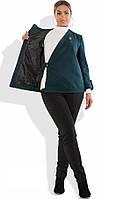 Женский стильный кардиган пальто асимметричный укороченный размеры от XL