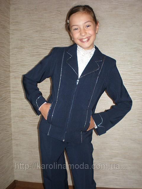 """Школьный костюм для девочки,тройка """"Классик"""" (синяя)."""