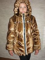 Детская одежда. Шубка меховая (коричневая)