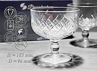 Набор креманок (2 шт) Pasabahce Timeless 440211