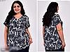 Річна подовжена блузка великого розміру, з 54-64 розмір