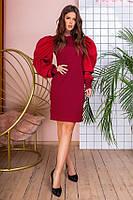 Модное женское Платье с рукавами из габардина