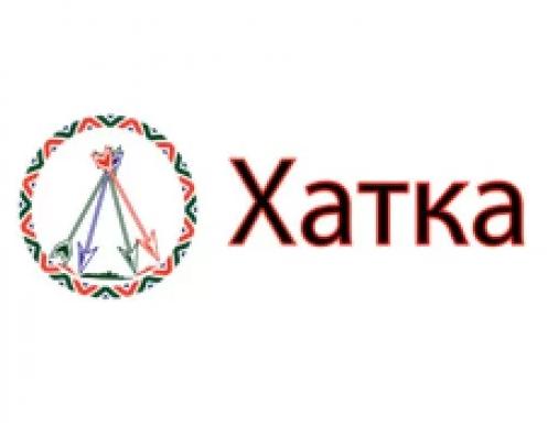 """Пледы, конверты ТМ """"ХАТКА"""" (Украина)"""