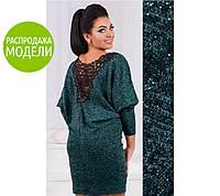 """Сукня з мереживною спинкою """"Кімберлі""""  Розпродаж моделі, фото 1"""