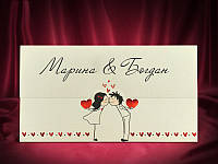 Романтичные свадебные пригласительные с молодоженами (арт. 5499)