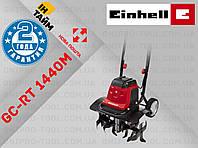 Культиватор электрический Einhell GC-RT 1440 M