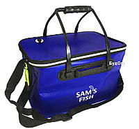 Сумка рыбацкая (ящик для рыбалки) для хранения рыбы EVA 40см (SF23837)