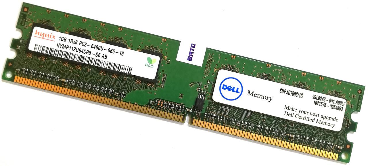 Оперативная память Hynix DDR2 1Gb 800MHz PC2 6400U 1R8 CL6 (HYMP112U64CP8-S6 AB) Б/У