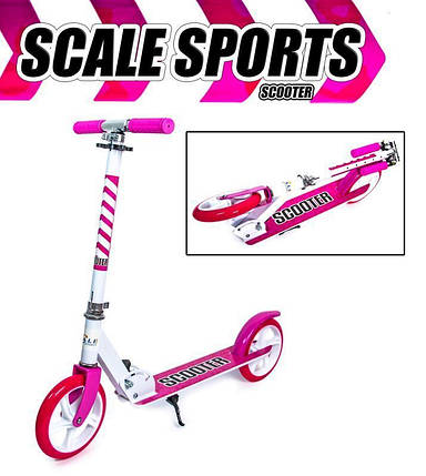 Самокат Scale Sports 460 розовый двухколесный, фото 2