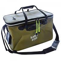 Сумка рыбацкая (чехол, ведро мягкое, ящик для рыбалки) для хранения рыбы и прикормки EVA 40 см (SF23834)