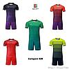 Комплект футбольной формы - 690362270