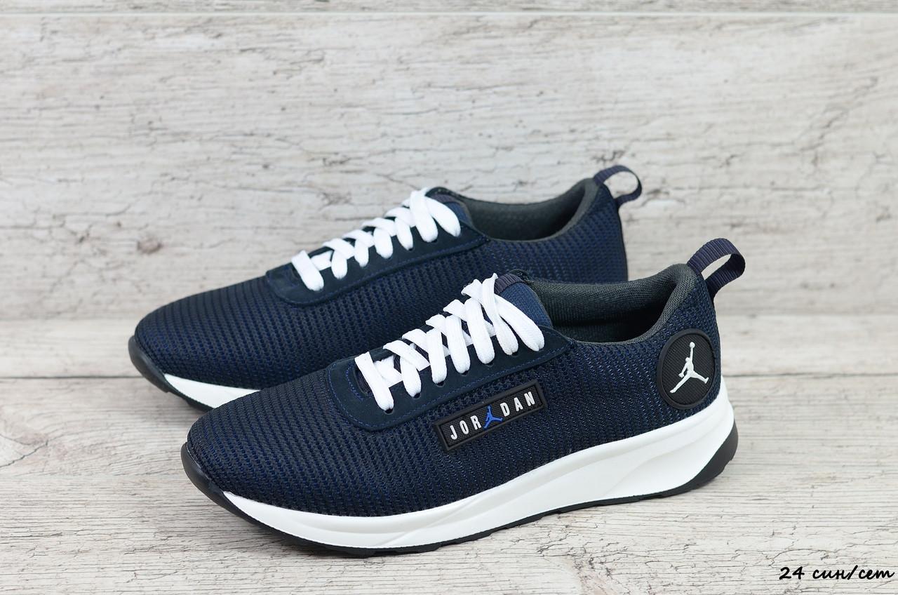 Мужские кроссовки Jordan (Реплика) (Код: 24 син/сет  ) ►Размеры [40,41,42,43,44,45]