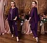 Брендовый женский костюм двойка баклажанового цвета оптом, фото 10
