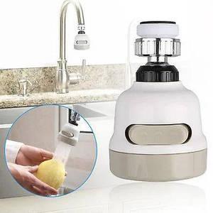 Фильтр насадка для воды 360 градусов Water Saver New 154160