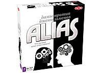 Настольная игра для вечеринок Алиас. Скажи Иначе: Дамы против Джентльменов (на русском языке)