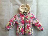 Куртка утепленная детская  для девочки 1-3 года,малиновая, фото 1