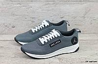 Мужские кроссовки Jordan (Реплика) (Код: 24 сер/сет  ) ►Размеры [40,41,42,43,44,45], фото 1