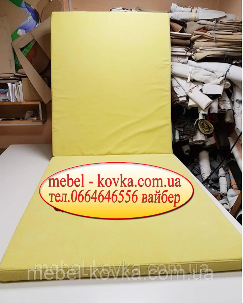 Матрац-подушка на підвіконня складна 2800х850мм