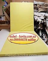 Матрас-подушка на подоконник складная 2800х850мм
