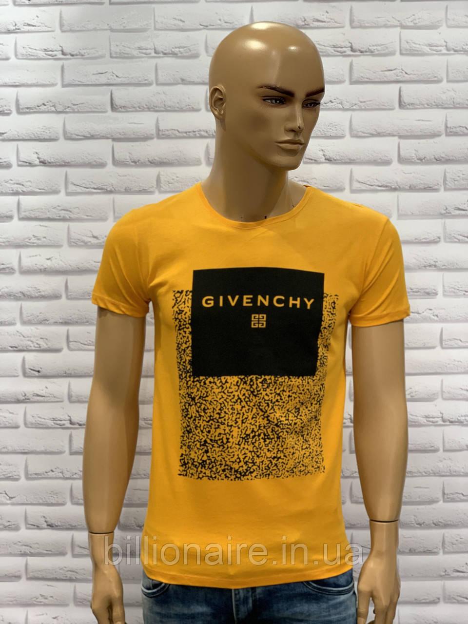 Футболка чоловіча Givenchy Репліка Жовтий