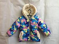 Куртка утепленная детская  для девочки 1-3 года,камуфляж