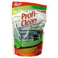 ТМ Profi- Clean Средство для мытья посуды Гель-концентрат Яблоко дой-пак, 500мл