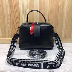 Женская кожаная сумка черная с двумя ремнями