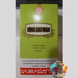 Нин Соу Вань ( Ning Sou Wan) успокаивает кашель, лучший рецепт от кашля, фото 4